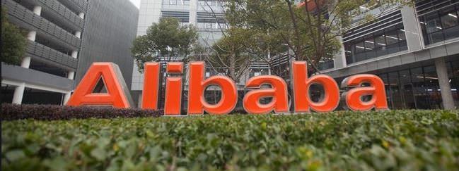 market place alibaba